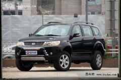 陆风X8最高优惠5000元 购车送车模