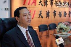 刘元祯:加快交通事故结案速度 及时进行赔付