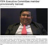 FIFA介入亚足联主席选举 执委被停职还连累同盟