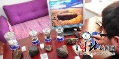 小伙痴迷收藏陨石 最大藏品重达25斤(组图)