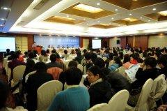 杜克护理高峰论坛在上海召开