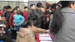 【观澜华庭】11#楼3月11日火爆开盘 狂销风靡全城