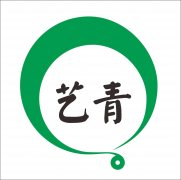 艺青茶叶――为日照绿茶增添一抹色彩