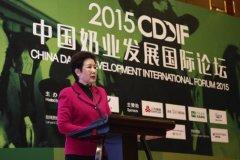 中国奶业国际论坛在京举行