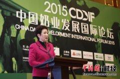 现代牧业总裁高丽娜:规模化养殖仍是朝阳行业