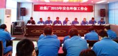 中国有色集团劳模风采纪录片荣获一等奖