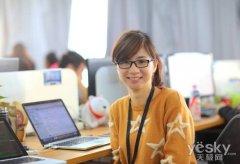 AnySDK美女主程黄艳丽:女人的生活男人的工作