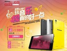 28日联想乐檬K3抢购再启 黑白黄三色全网开售