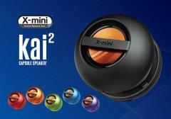 新加坡X-mini音箱畅销全球 中国电商成亚洲最大目标市场