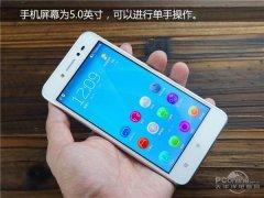 八核1080P只售千元 高性价比4G手机推荐