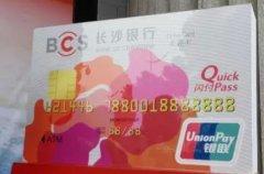 支持跨行交易 国密金融IC卡商用推出