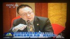 央视《新闻联播》两会专题报道:完美世界萧泓倡导加强华文教育