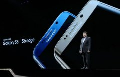 三星双旗舰Galaxy S6 & S6 edge中国发布 内外兼修已美哭