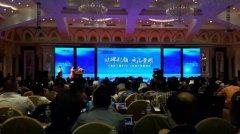 """""""口碑引领•质汇荣耀""""三菱重工海尔2015战略峰会召开"""