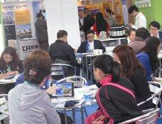 2015海外置业投资移民(上海)展7月盛大召开