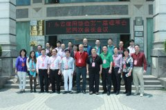 新联在线出席广东省信用协会理事会会长会议