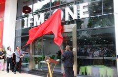 新联在线进驻全国首家IFM one互联网金融超市
