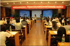 金蝶医疗助力湖南省首家移动互联网二甲医院
