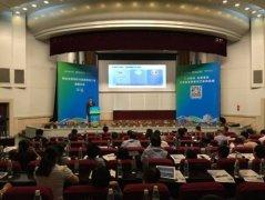 移动互联网时代医院转型之道论坛在滇成功举行