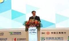 方橙式与天津市青年创业就业基金会携手亮相融洽会
