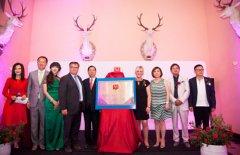 Asia Club 巴黎荟隆重揭牌