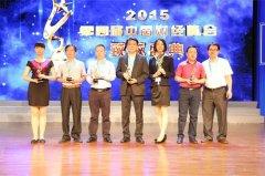 信通中国获第四届中国财经峰会三项大奖