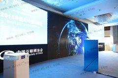 米微医疗级新风空气净化器亮相2015中国互联网大会