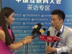 中冀财富:互联网+金融 开创财富管理新篇章