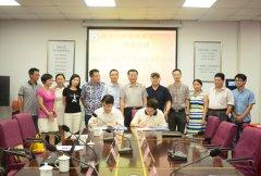 天虎云商与川大锦城学院建立全面合作关系