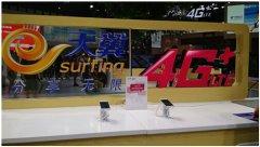 天翼4G+手机成焦点,nubia Z9极速版备受青睐