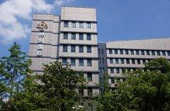 仲利国际母公司中租 东盟扩张泰国盖总部