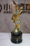 小猪罐子荣获第四届中国财经峰会最具成长价值奖