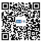 浙商e贷战略投资力帮金融新闻发布会