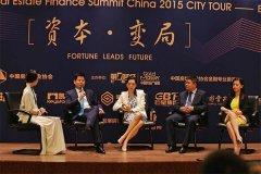 合星财富CEO杨东受邀出席2015全球房地产金融中国峰会