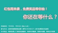 深圳首例宠物美容洗澡上门免费体验