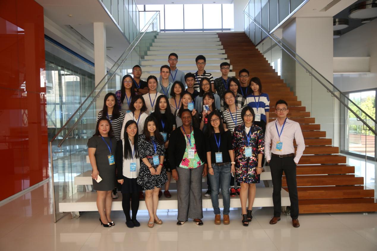 第9届UNESCO青年论坛中国区代表行前培训在京举行