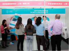 金融大牌云集上海理财博览会 小微封为理财安全谋出路