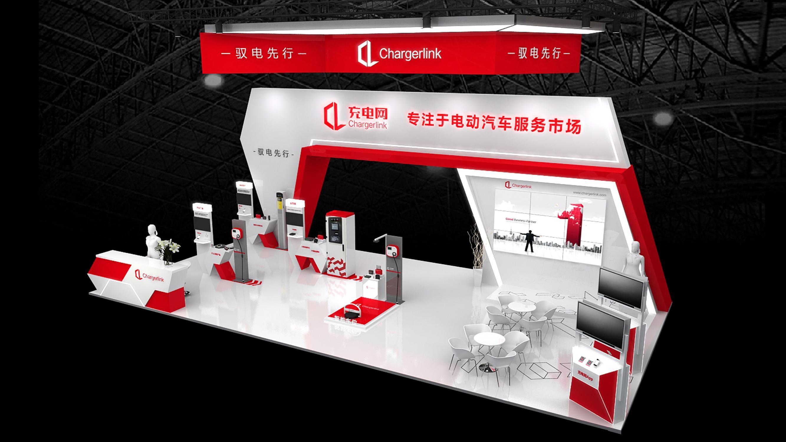 充电网携核心产品将首度亮相亚洲消费电子展