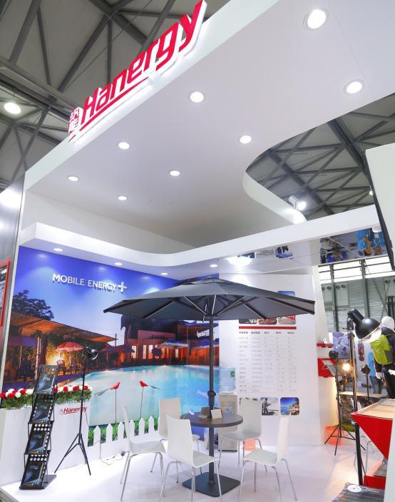 """汉能智能户外新品亮相ISPO  """"移动能源+""""战略开辟户外蓝海市场"""