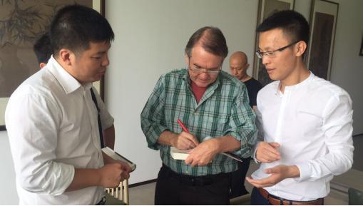 寰�h国际董事长雷雨应邀出席世界大师中国区晚宴