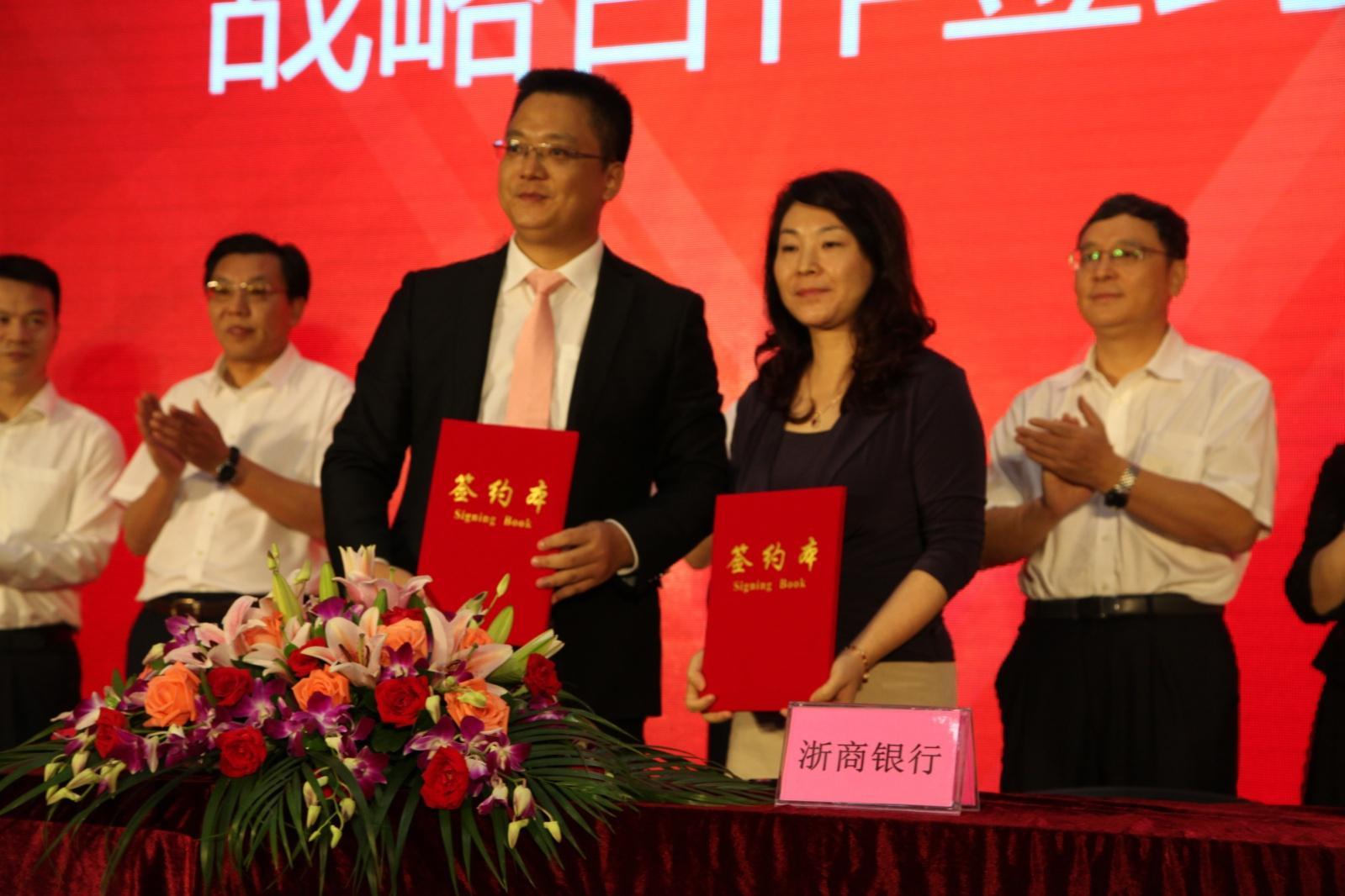 汇桔网与浙商银行达成战略合作 创新创业双保障
