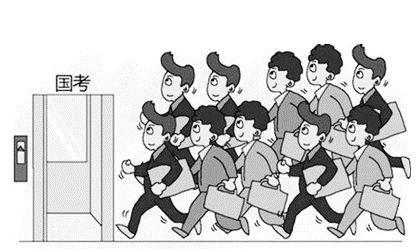 中业兴融:在拼搏国考的时候 别忘了做好理财