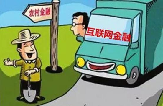 中业兴融破解农村征信难问题