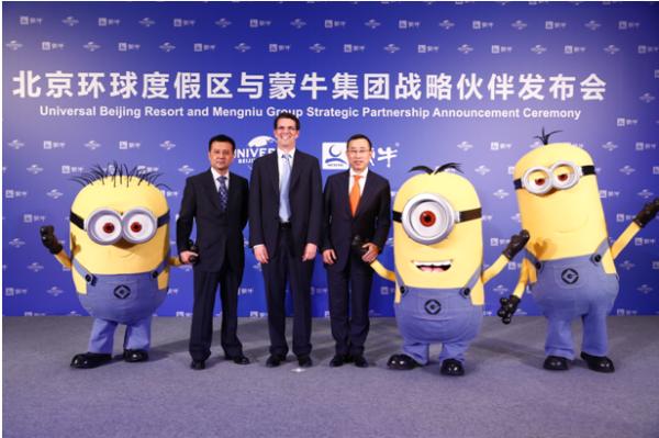 北京环球度假区与蒙牛集团宣布成为战略伙伴